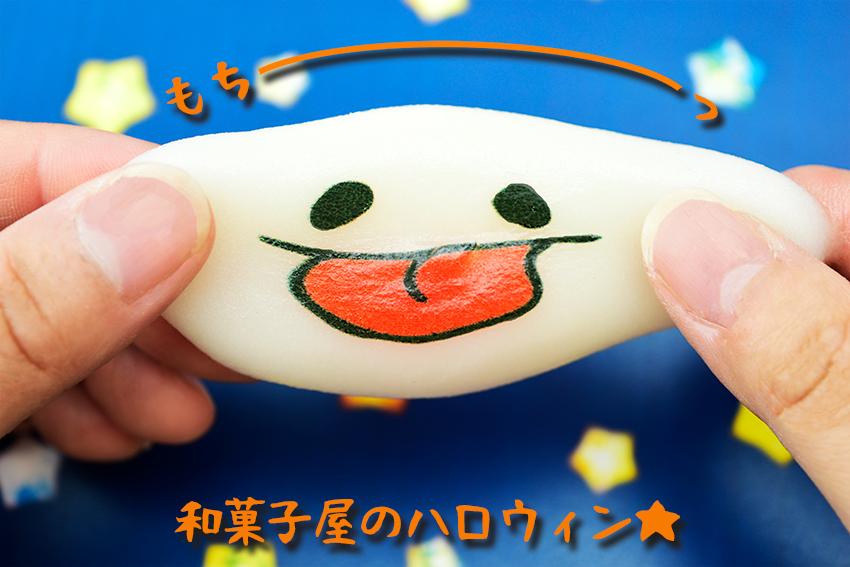f:id:mojiru:20180918082839j:plain