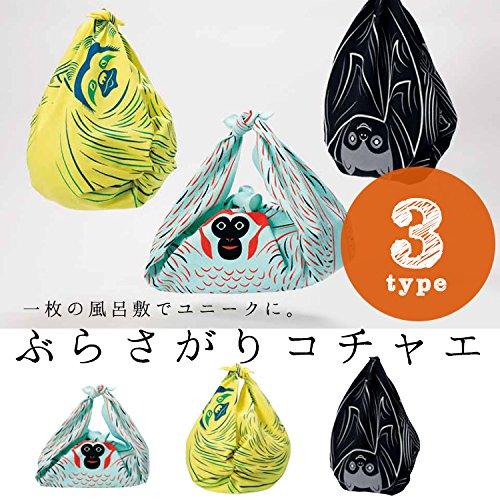 f:id:mojiru:20180919103107j:plain