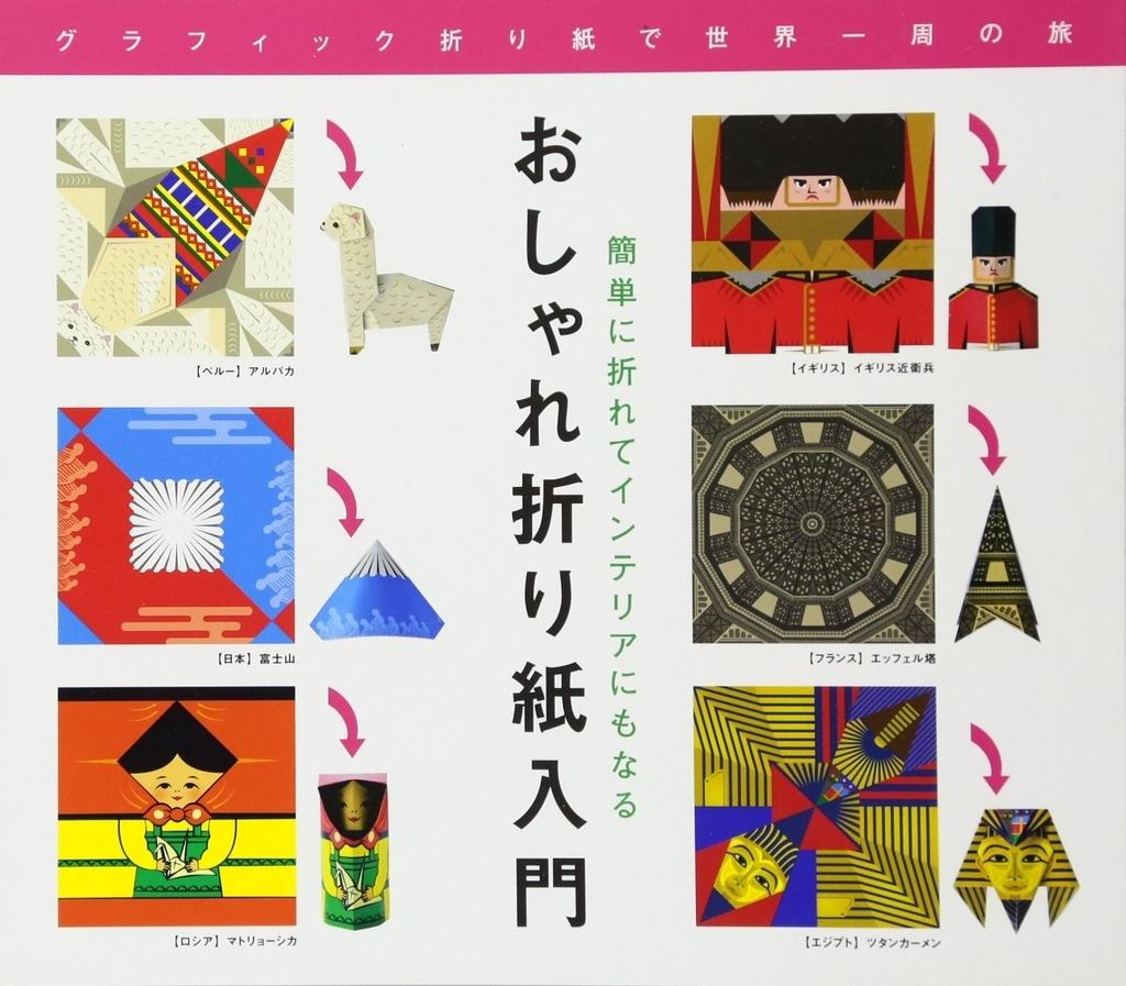 f:id:mojiru:20180919104235j:plain