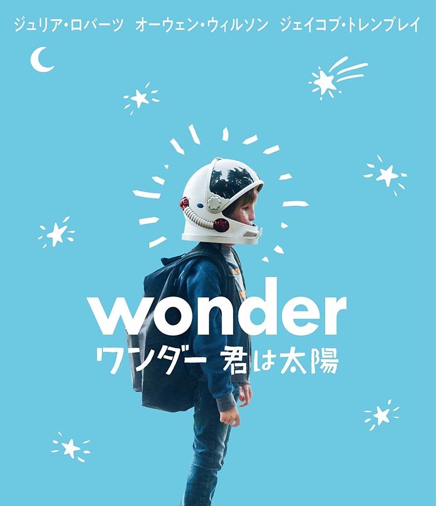 f:id:mojiru:20180919115031j:plain