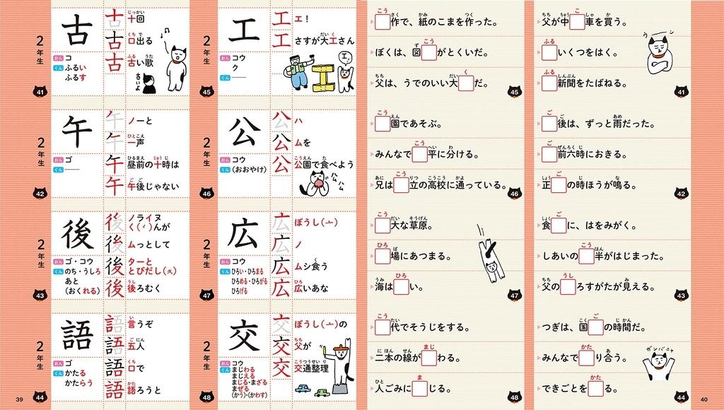 f:id:mojiru:20180919134418j:plain