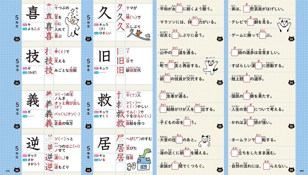 f:id:mojiru:20180919134431j:plain