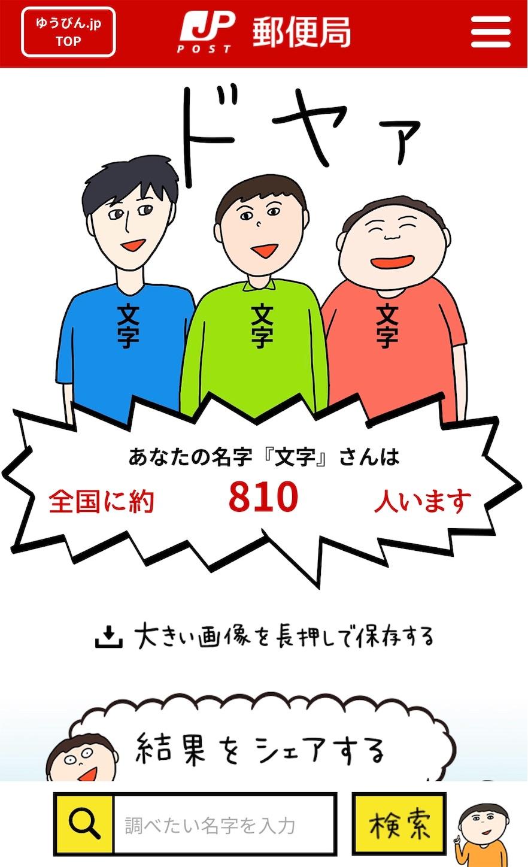 f:id:mojiru:20180925083533j:plain