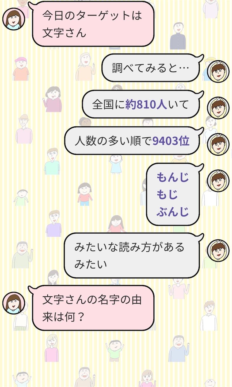 f:id:mojiru:20180925083536j:plain