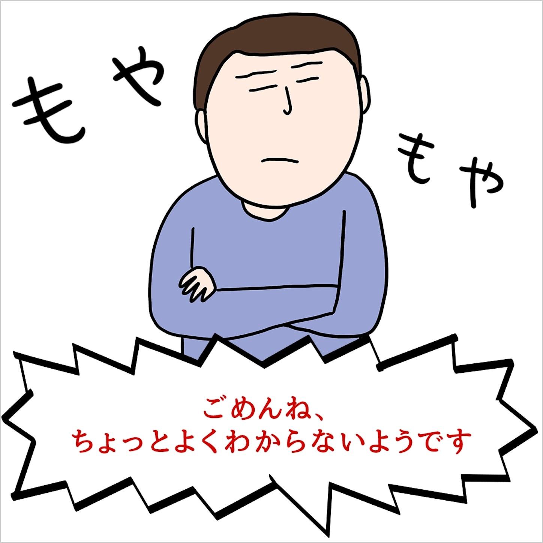 f:id:mojiru:20180925084621j:plain