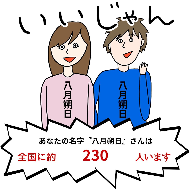f:id:mojiru:20180925090852j:plain