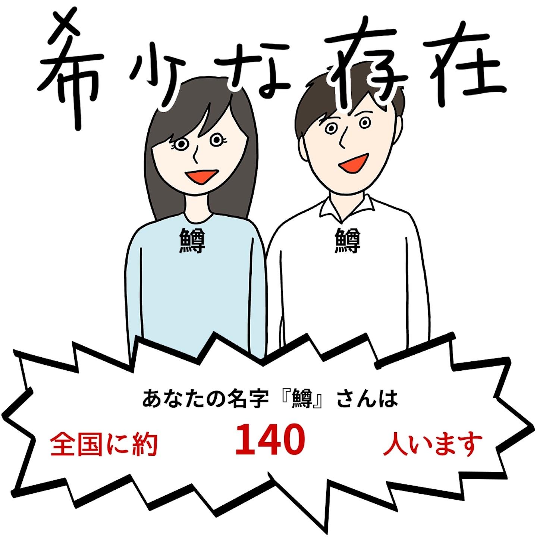 f:id:mojiru:20180925090855j:plain