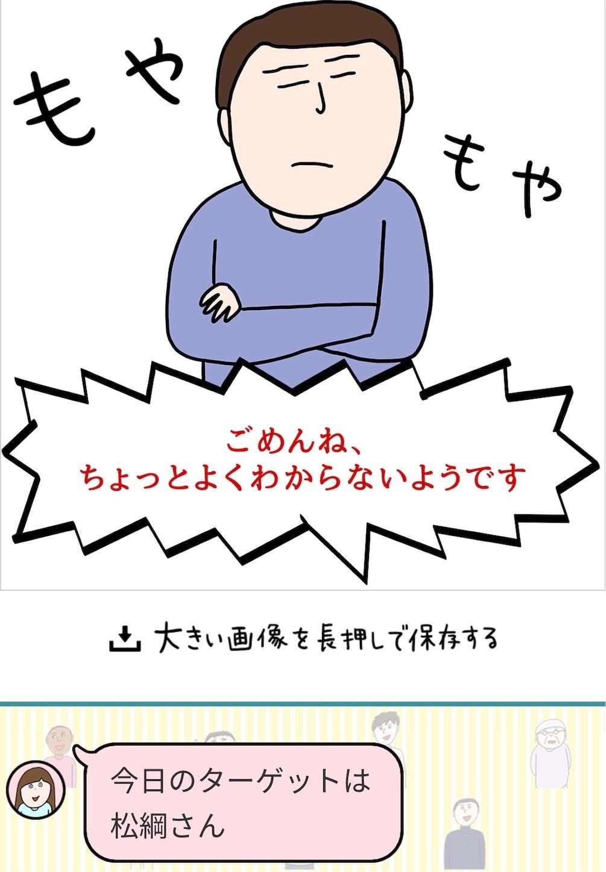 f:id:mojiru:20180925090858j:plain