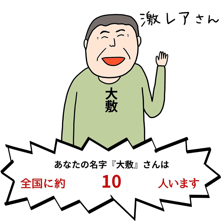 f:id:mojiru:20180925090905j:plain