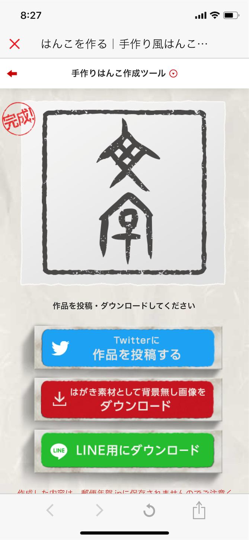 f:id:mojiru:20180926082533p:plain