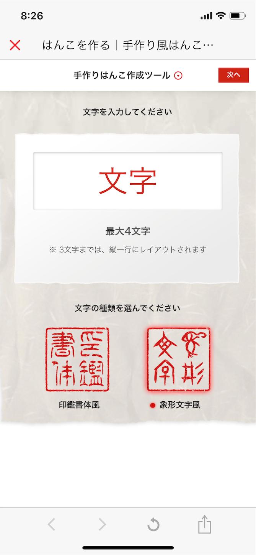 f:id:mojiru:20180926082537p:plain