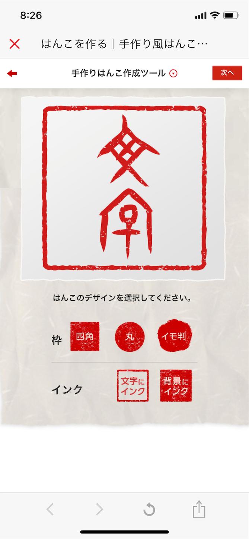 f:id:mojiru:20180926082547p:plain