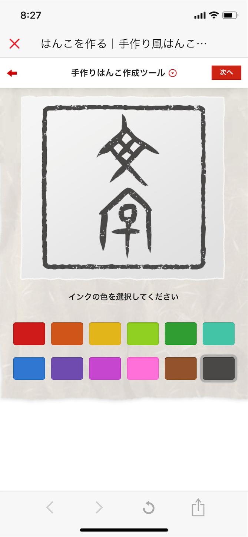 f:id:mojiru:20180926082556p:plain