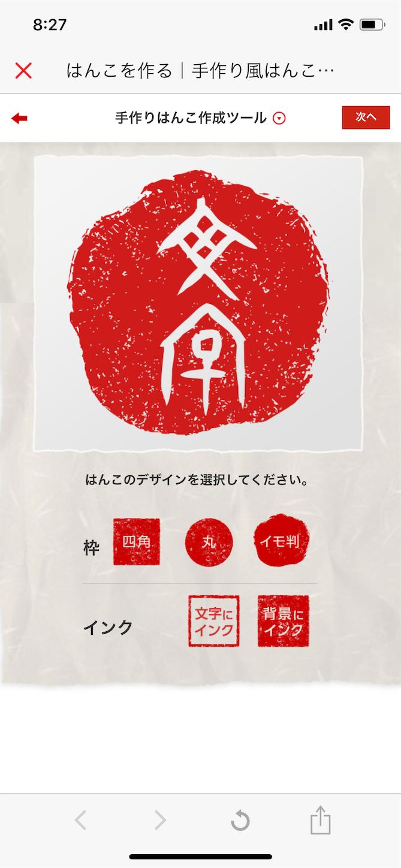 f:id:mojiru:20180926083010p:plain