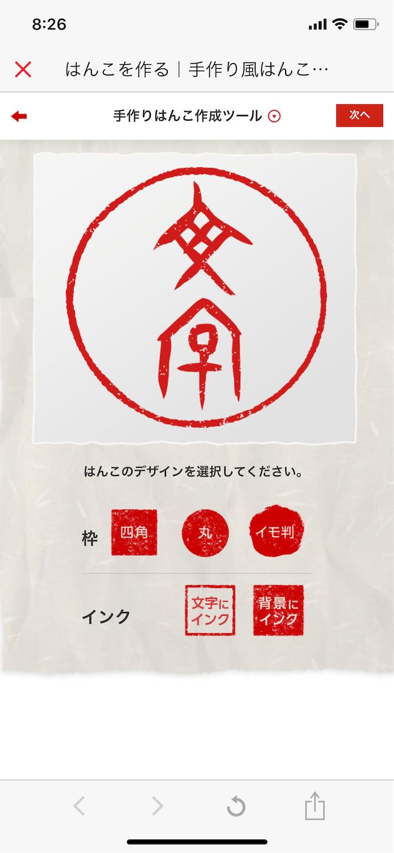 f:id:mojiru:20180926083015p:plain