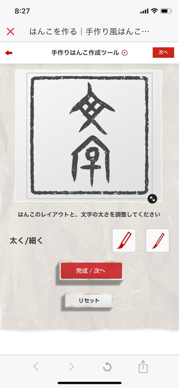 f:id:mojiru:20180926083019p:plain