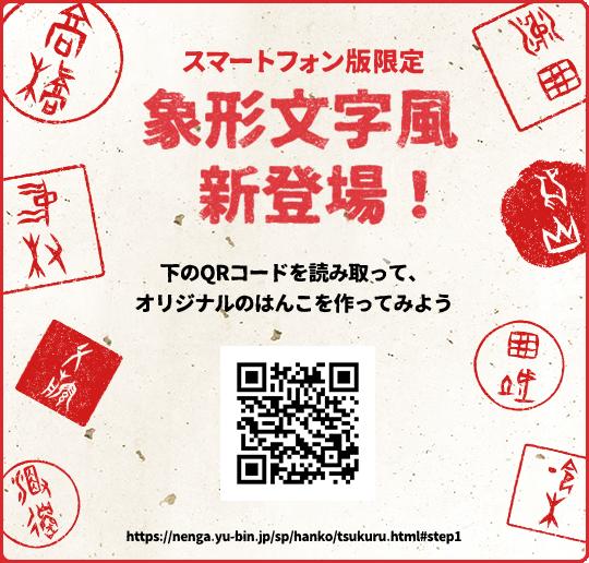 f:id:mojiru:20180926084819p:plain