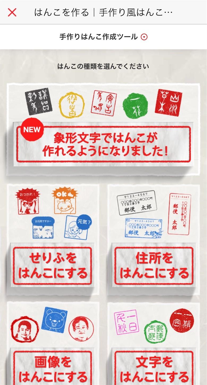 f:id:mojiru:20180926085011j:plain
