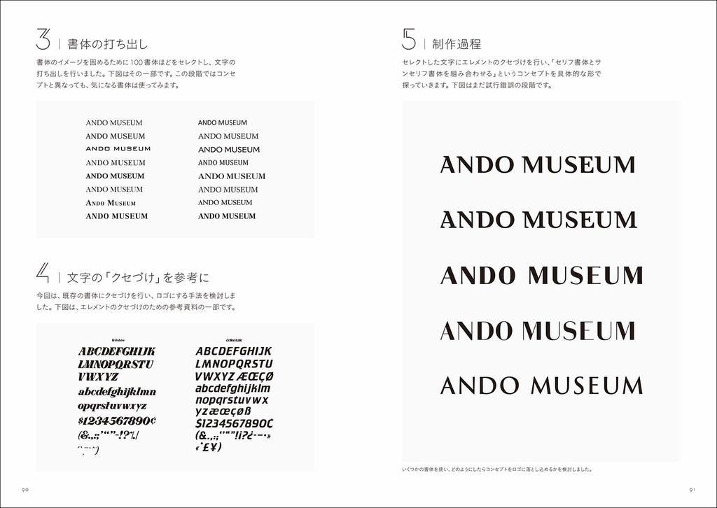 f:id:mojiru:20181002083622j:plain