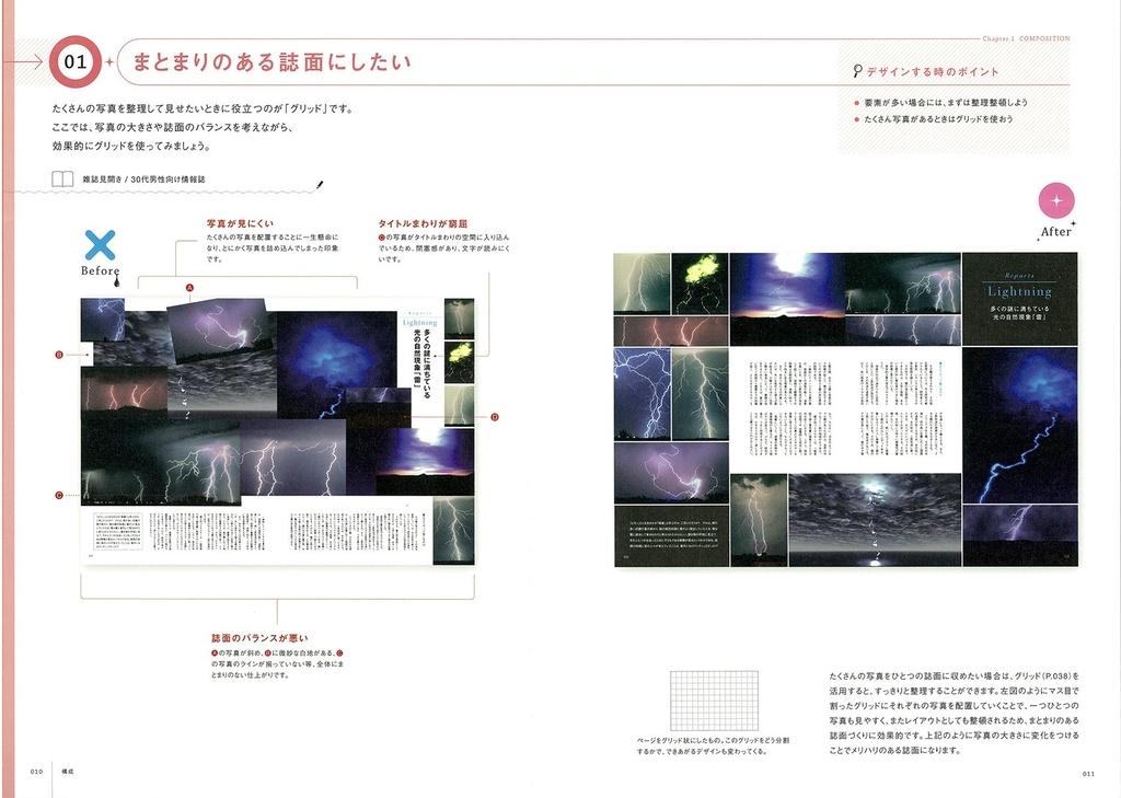 f:id:mojiru:20181002084822j:plain