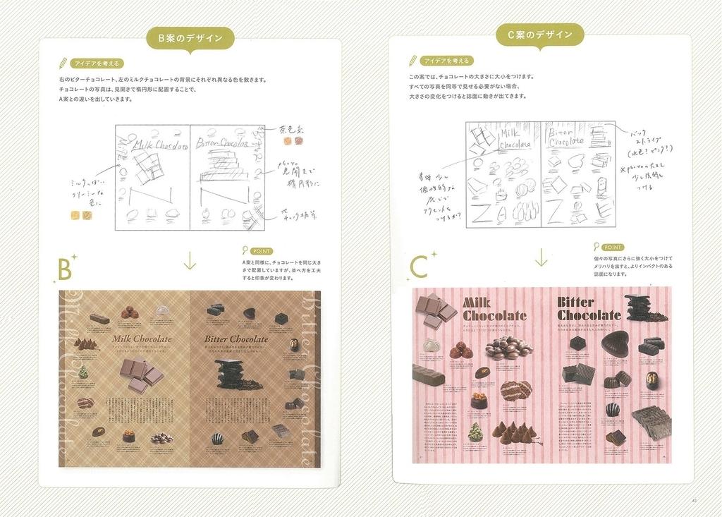 f:id:mojiru:20181002085812j:plain