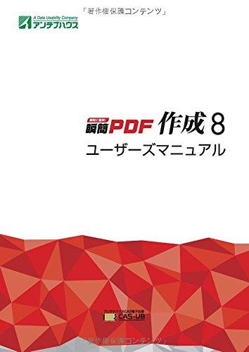 f:id:mojiru:20181002092016j:plain