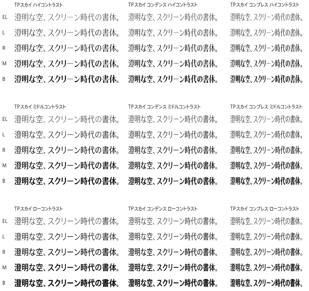 f:id:mojiru:20181002103554j:plain