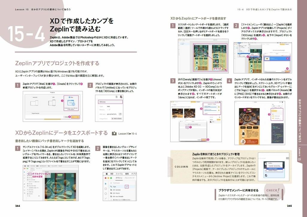 f:id:mojiru:20181003094153j:plain