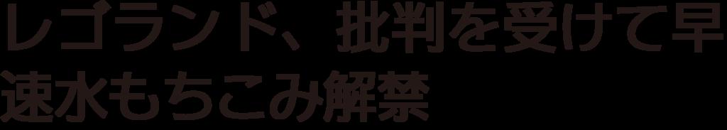 f:id:mojiru:20181003131529p:plain