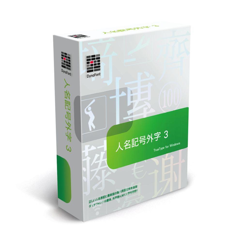 f:id:mojiru:20181004101745j:plain