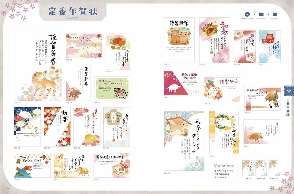 f:id:mojiru:20181010085522j:plain