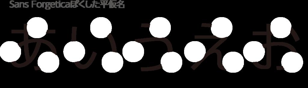 f:id:mojiru:20181010113100p:plain