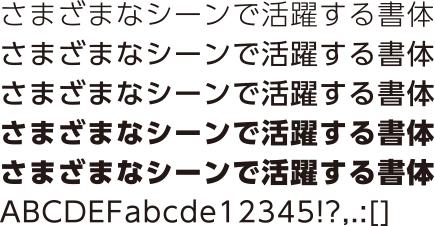 f:id:mojiru:20181011154231j:plain