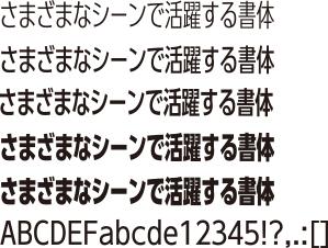 f:id:mojiru:20181011154250j:plain