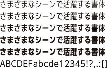 f:id:mojiru:20181011154526j:plain