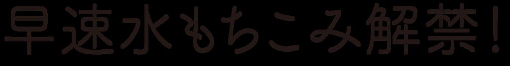 f:id:mojiru:20181012090558p:plain