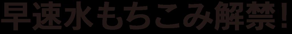 f:id:mojiru:20181012091847p:plain