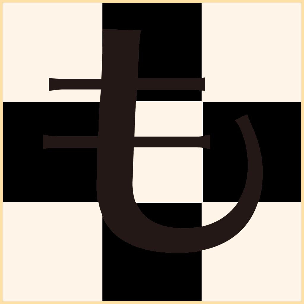 f:id:mojiru:20181012092841p:plain