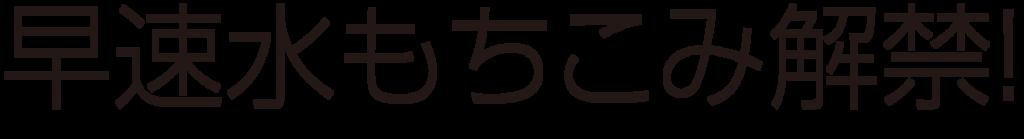 f:id:mojiru:20181012093945p:plain