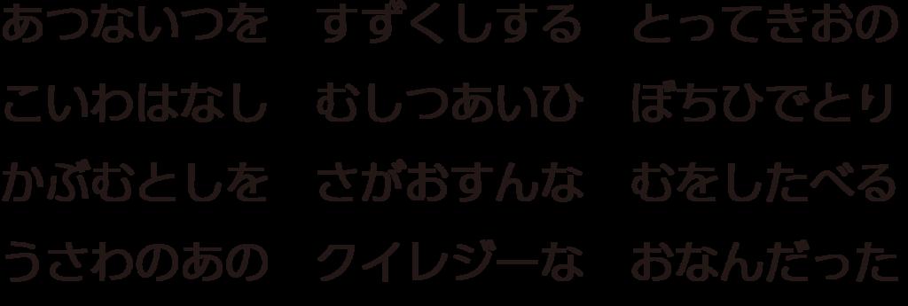 f:id:mojiru:20181012093948p:plain
