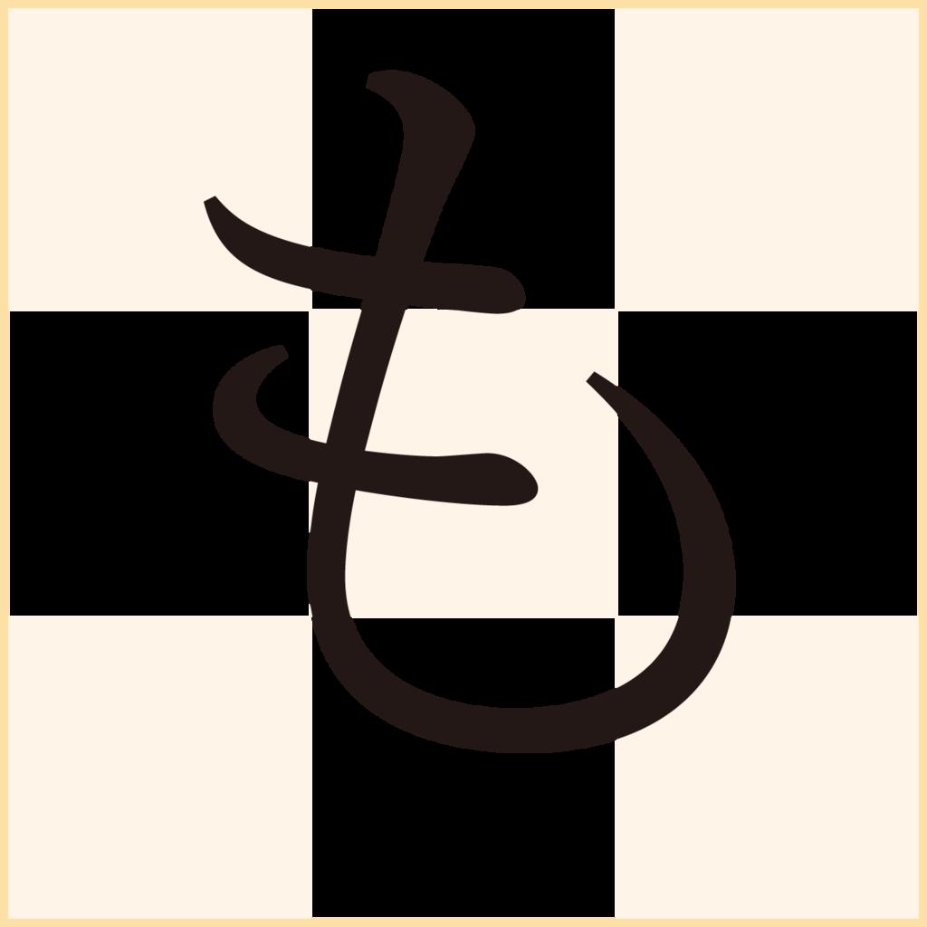 f:id:mojiru:20181012095246p:plain