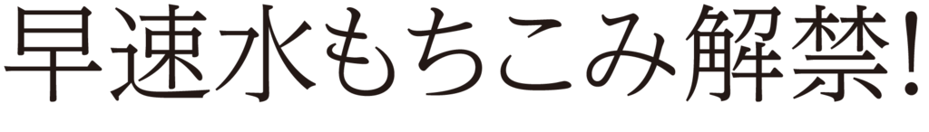 f:id:mojiru:20181012095303p:plain