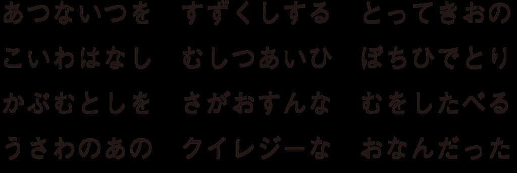 f:id:mojiru:20181012095919p:plain