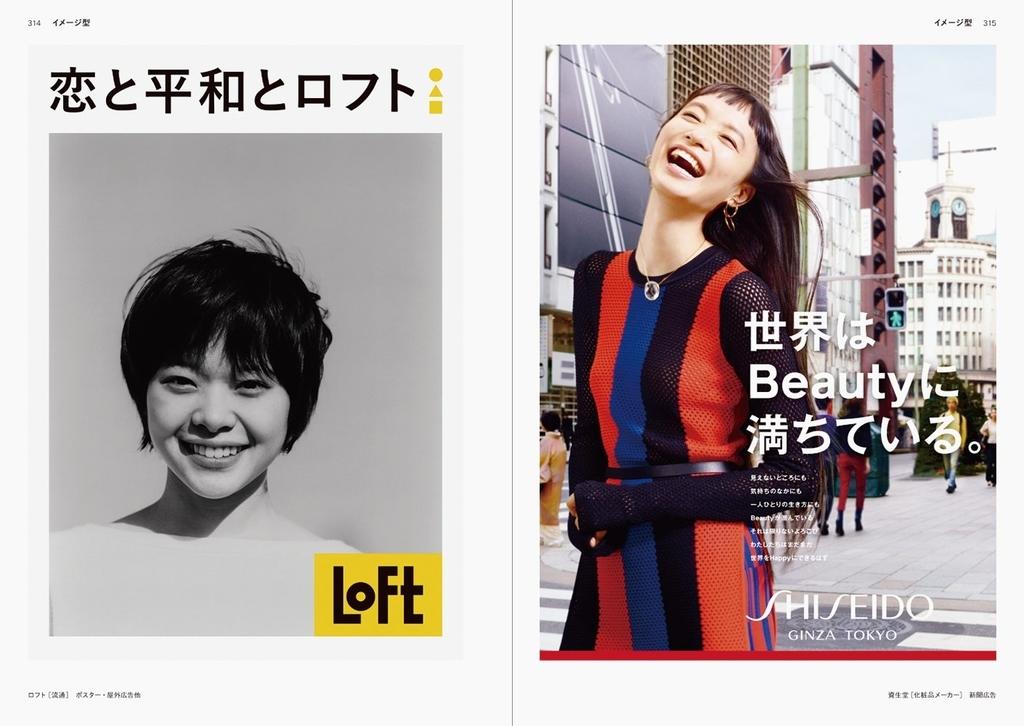 f:id:mojiru:20181012103458j:plain