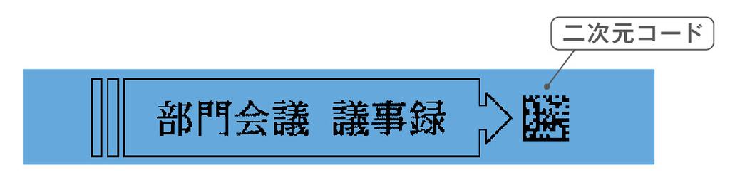 f:id:mojiru:20181012170009j:plain