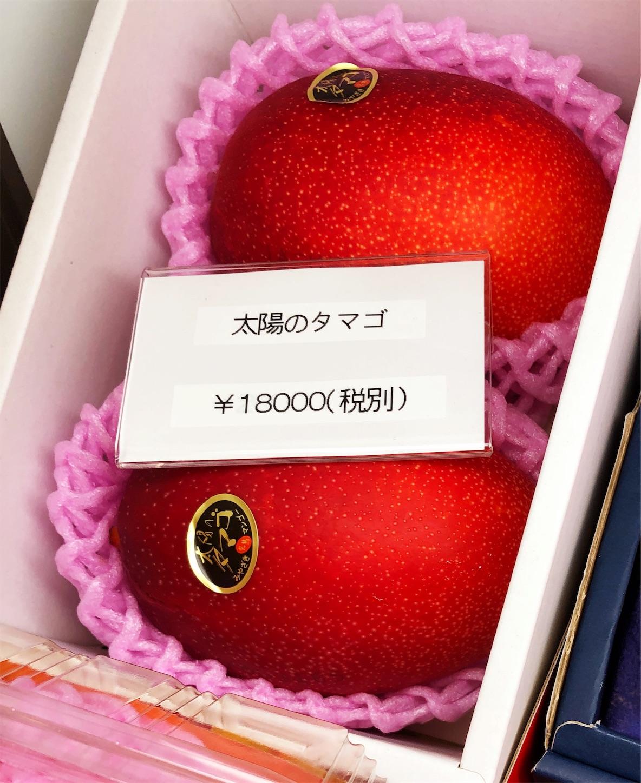 f:id:mojiru:20181014100838j:plain