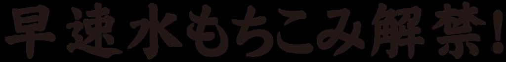 f:id:mojiru:20181016083334p:plain