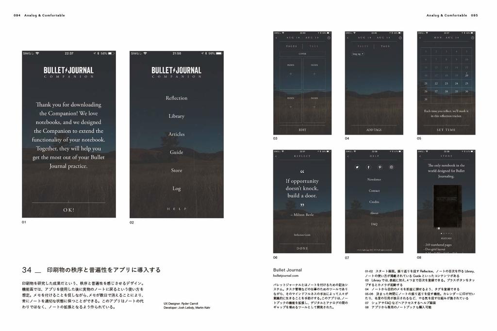 f:id:mojiru:20181016085944j:plain