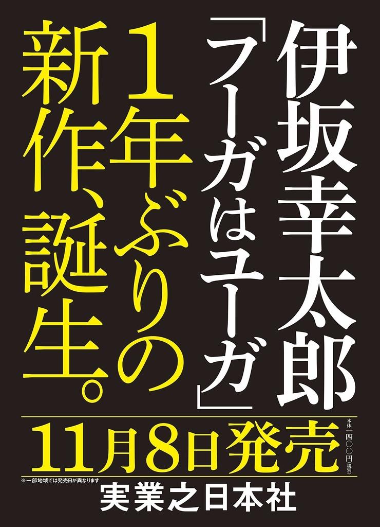 f:id:mojiru:20181016100303j:plain