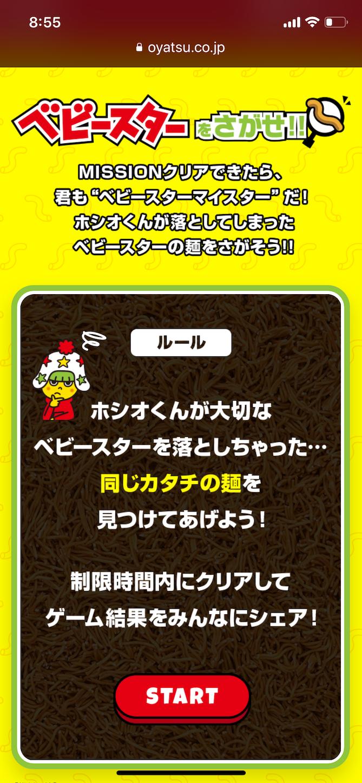 f:id:mojiru:20181017090349p:plain